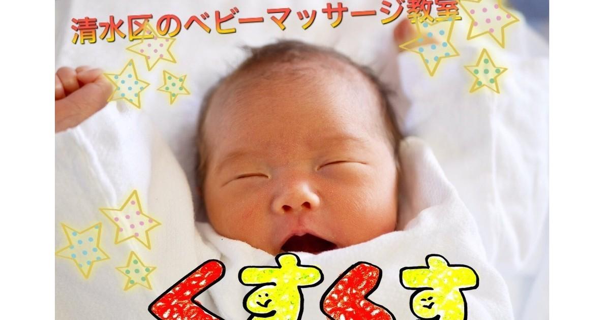小田巻 彩の教室ページの見出し画像