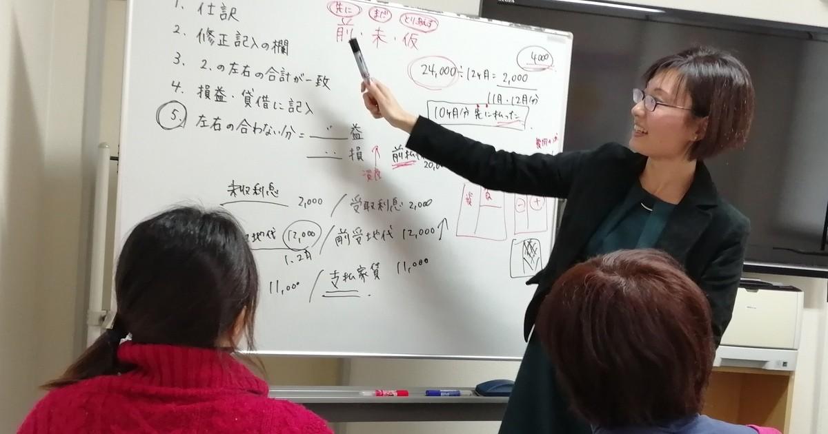 森崎 仁美の教室ページの見出し画像