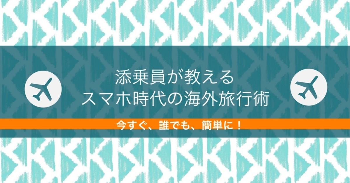 嶋田 康亮の教室ページの見出し画像