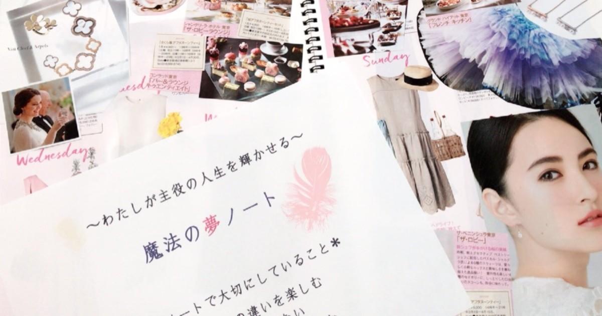 松木 薫子の教室ページの見出し画像