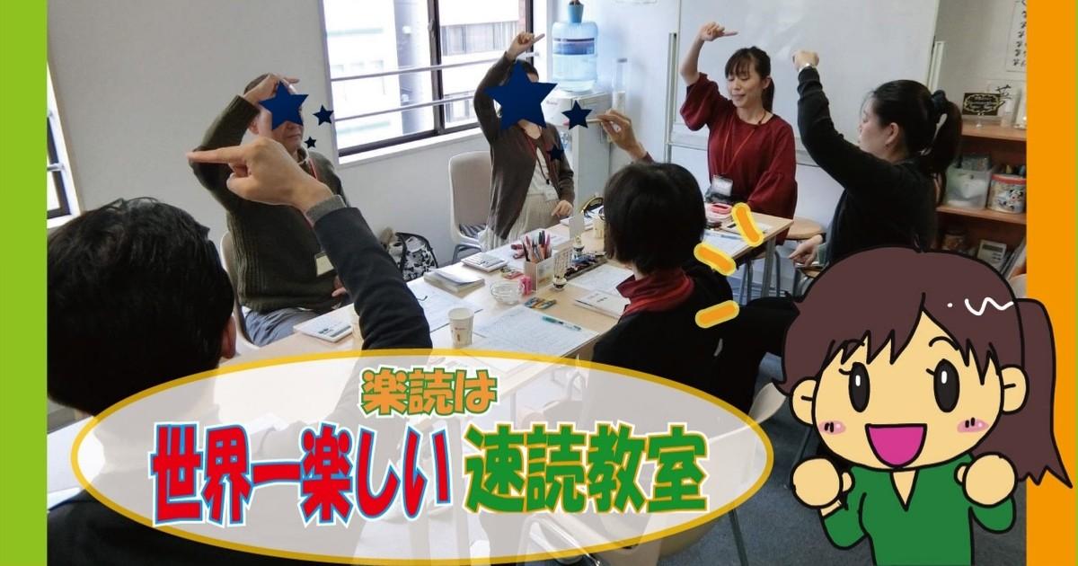 山口 香織の教室ページの見出し画像