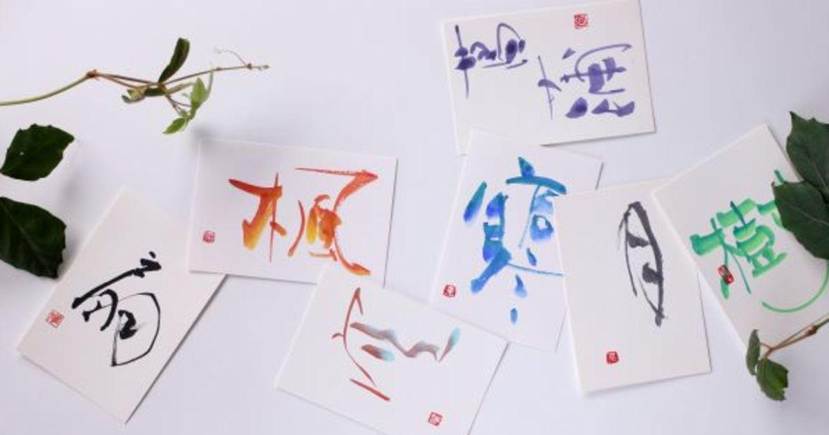 佐藤 雅嵐の教室ページの見出し画像