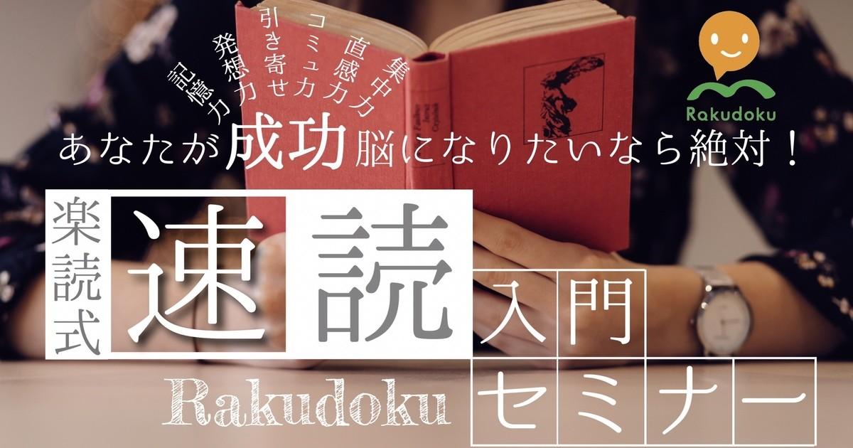 海野尾 直子の教室ページの見出し画像