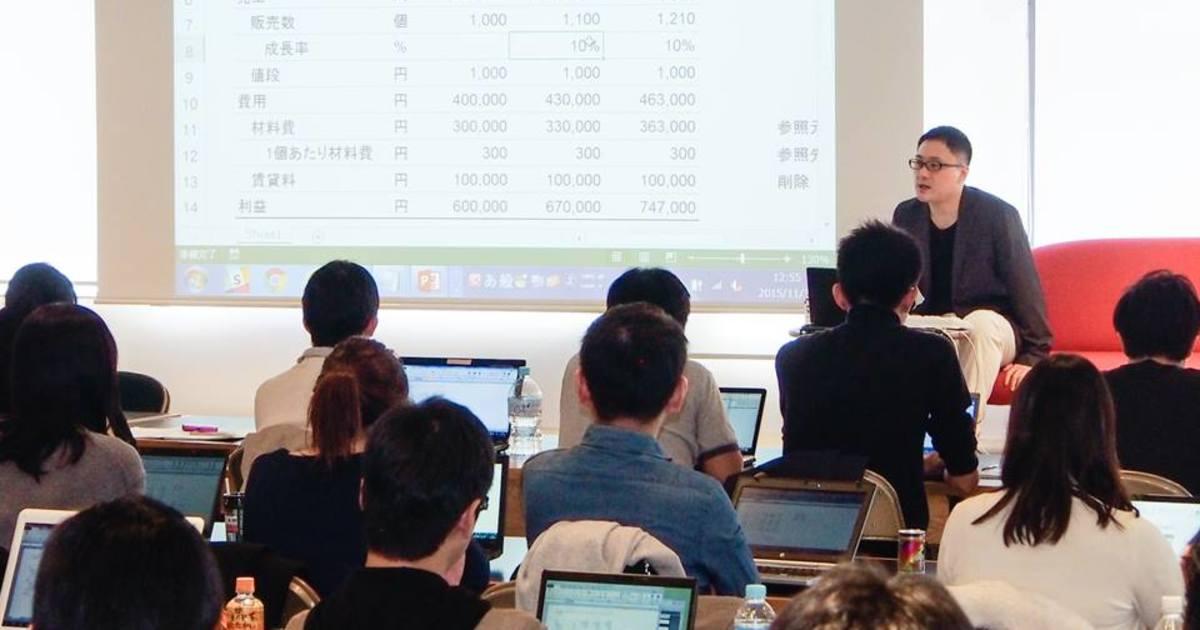 熊野 整の教室ページの見出し画像