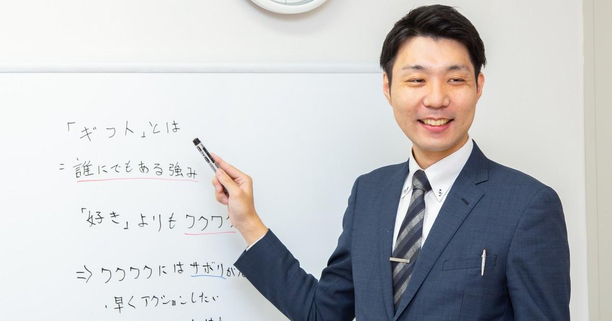 伊藤 拓の教室ページの見出し画像