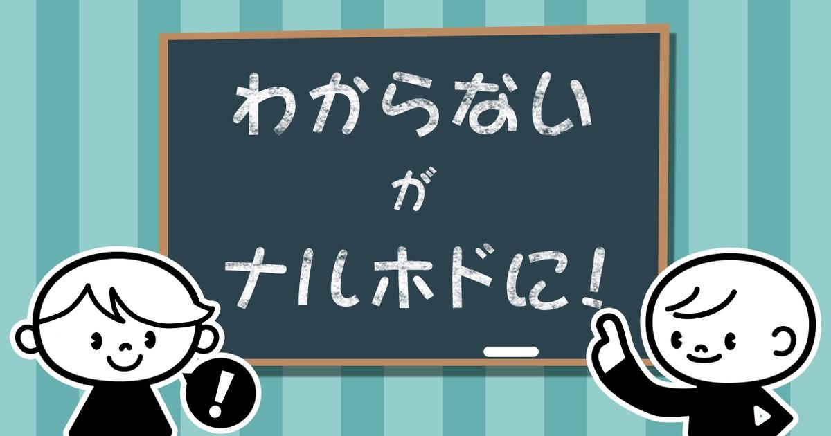 藤田 秀和の教室ページの見出し画像
