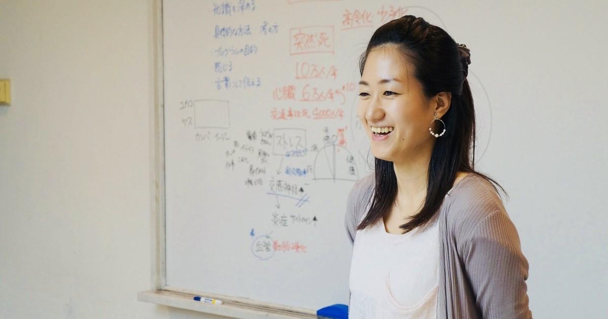 秋山 綾子の教室ページの見出し画像