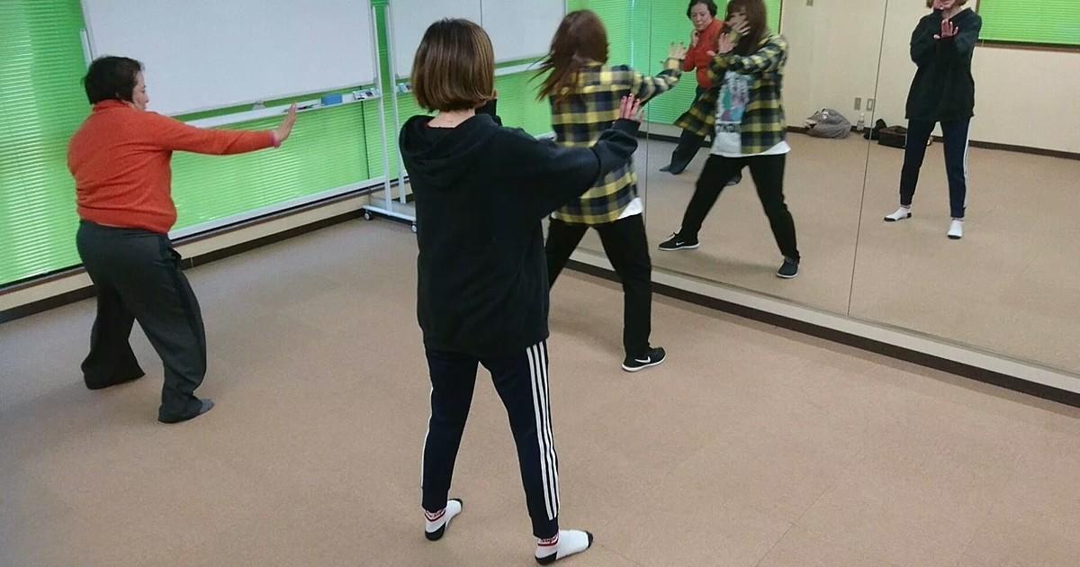 【福岡】大人が始めるワクワクK-popダンス-【初心者限定】大人が始めるキッズダンス教室ページの見出し画像