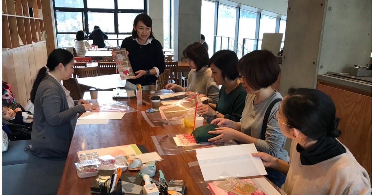 加藤 久美子の教室ページの見出し画像