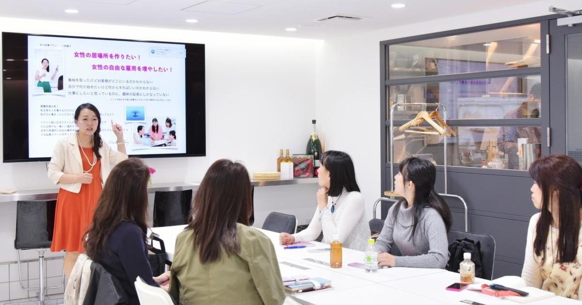 小野 舞子の教室ページの見出し画像