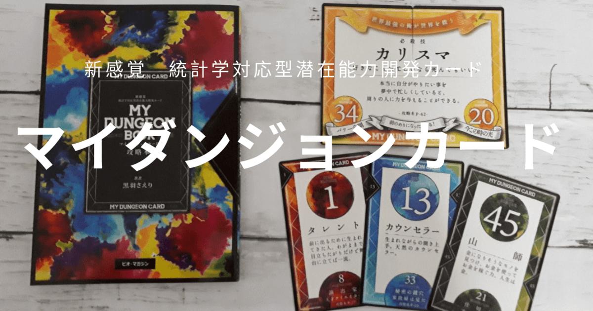 Yasue (ライフプロセスナビゲーター)の教室ページの見出し画像
