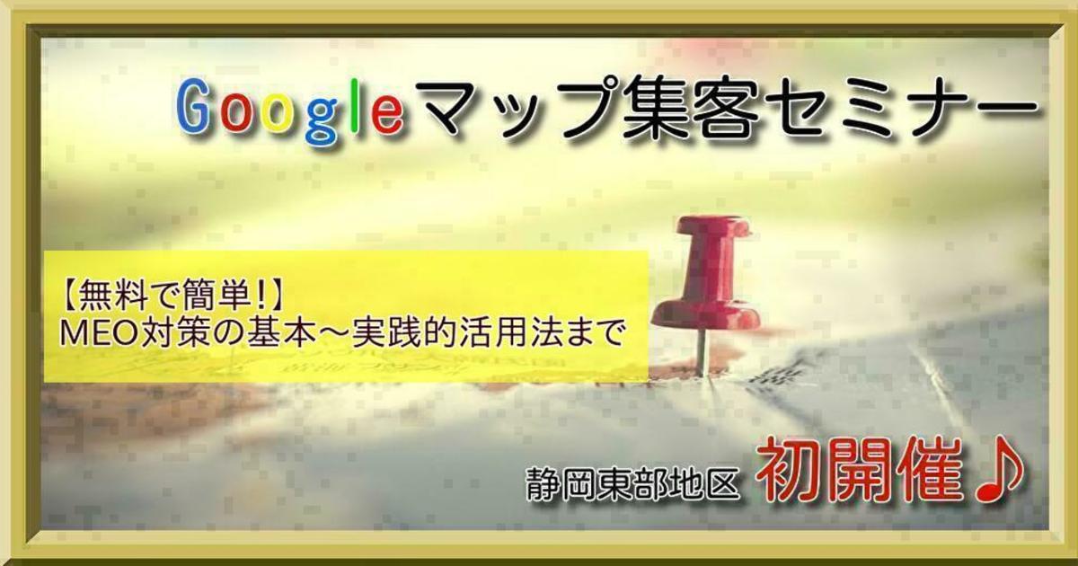 小川 寿明の教室ページの見出し画像
