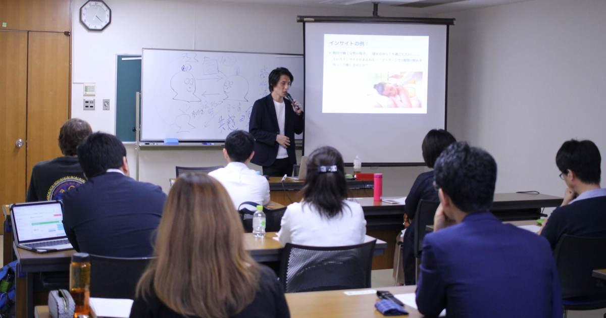 Okasuji Kouheiの教室ページの見出し画像