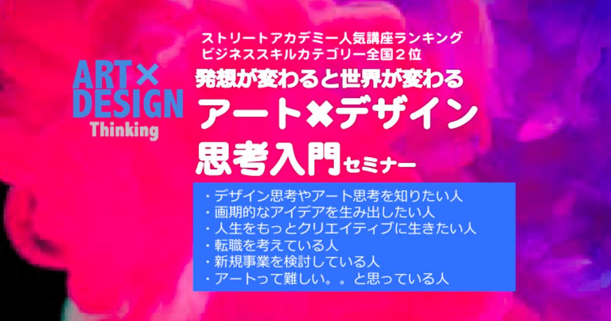 """柴田""""shiba"""" 雄一郎の教室ページの見出し画像"""