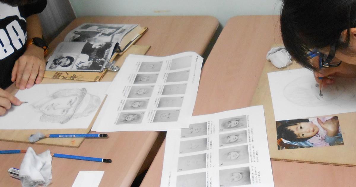 富永 亜希子の教室ページの見出し画像