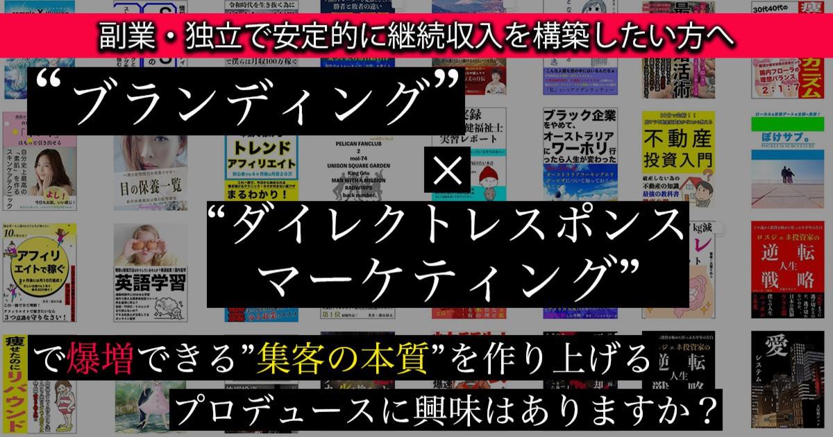 こーたまん (井上昂太)の教室ページの見出し画像
