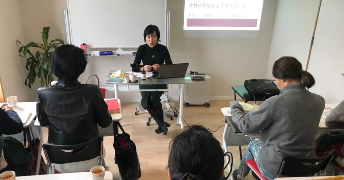 よもぎ温熱セラピー協会 代表理事谷真由美の教室ページの見出し画像