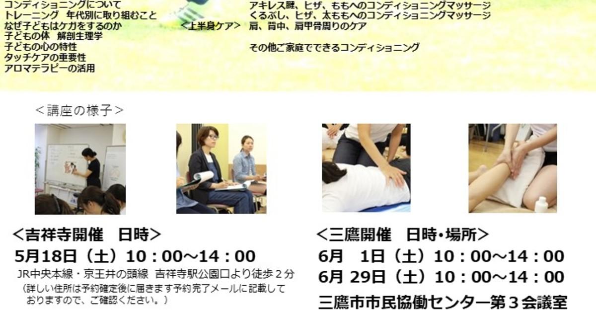 玉井 光子の教室ページの見出し画像