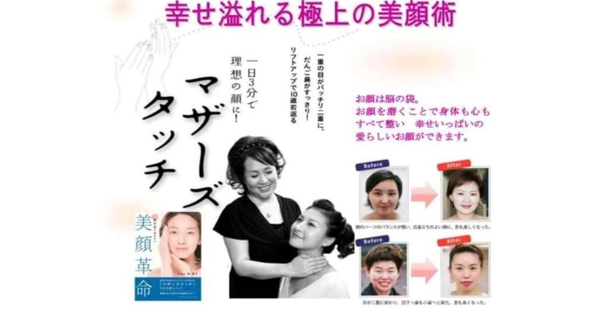 小島 友美の教室ページの見出し画像