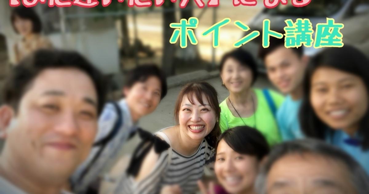 橋本 あいの教室ページの見出し画像