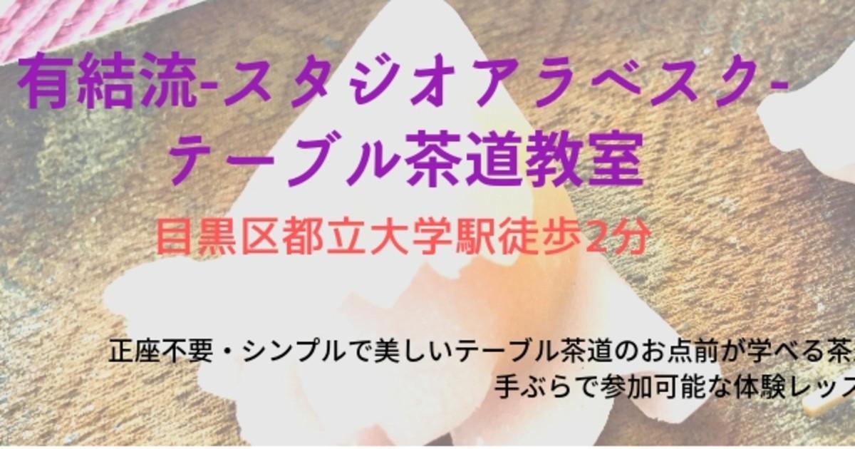 松本 眞寿美の教室ページの見出し画像