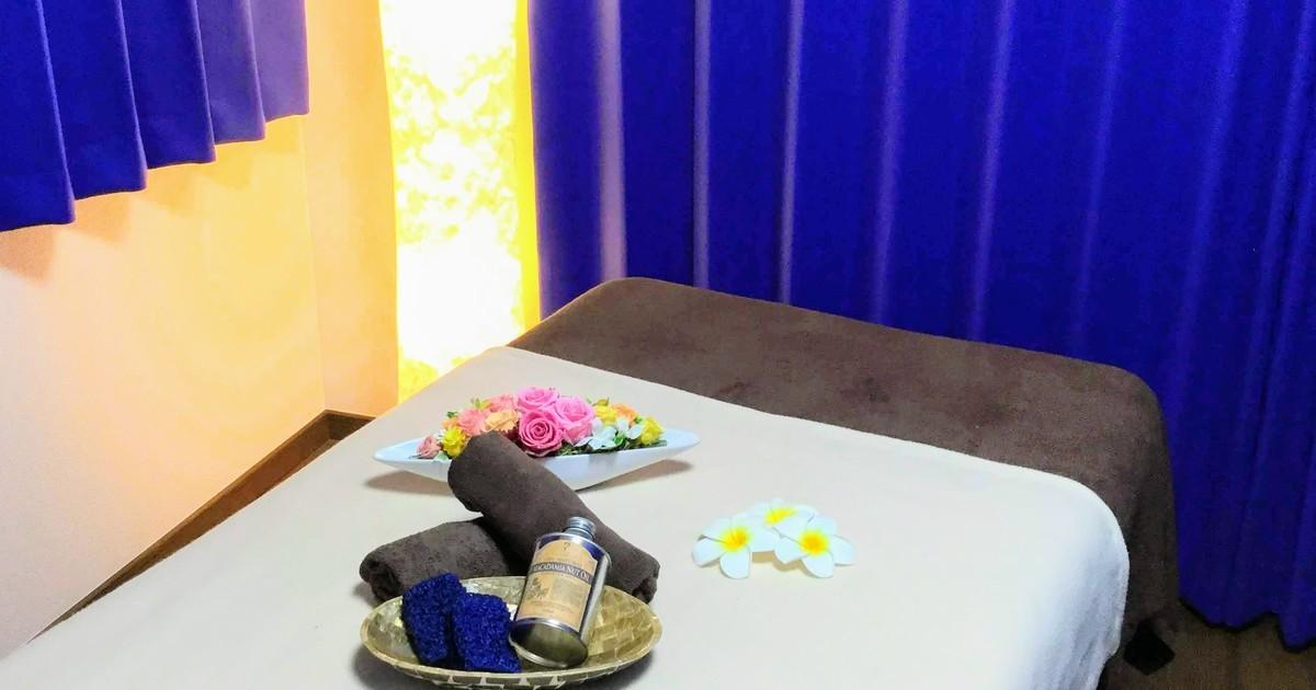 成田 久美の教室ページの見出し画像