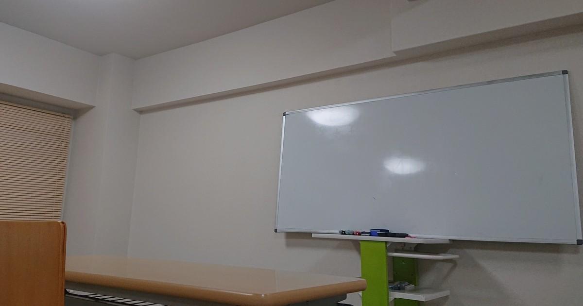 渡部 雅仁の教室ページの見出し画像