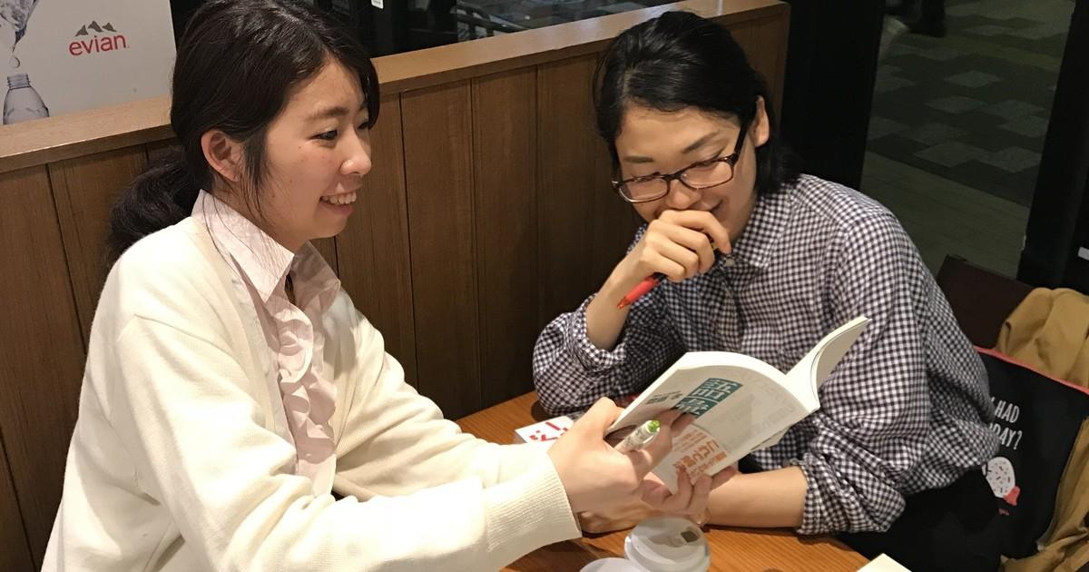 西野 紗也子の教室ページの見出し画像