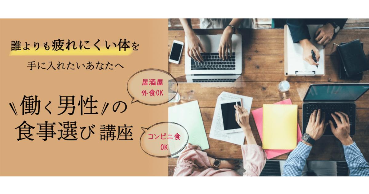 植村 瑠美の教室ページの見出し画像