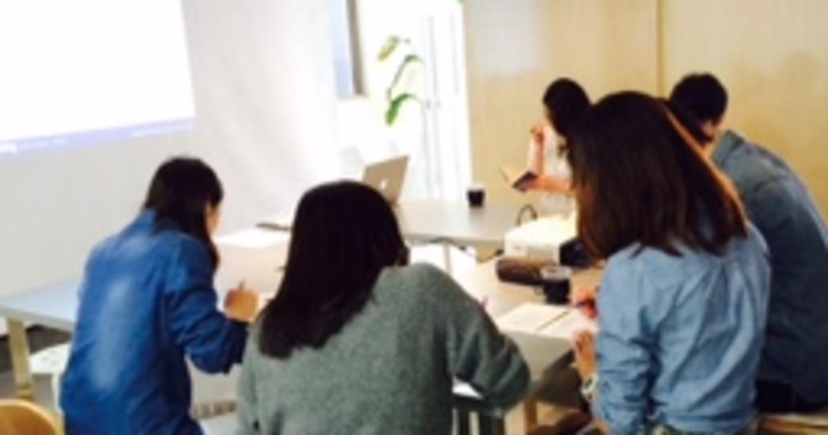 滝沢 直也の教室ページの見出し画像