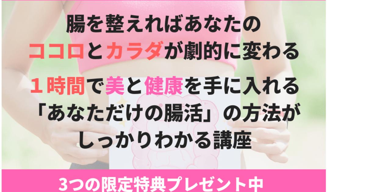 泊 俊一郎の教室ページの見出し画像