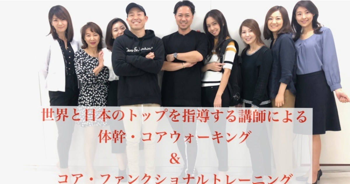 大島 弘也の教室ページの見出し画像
