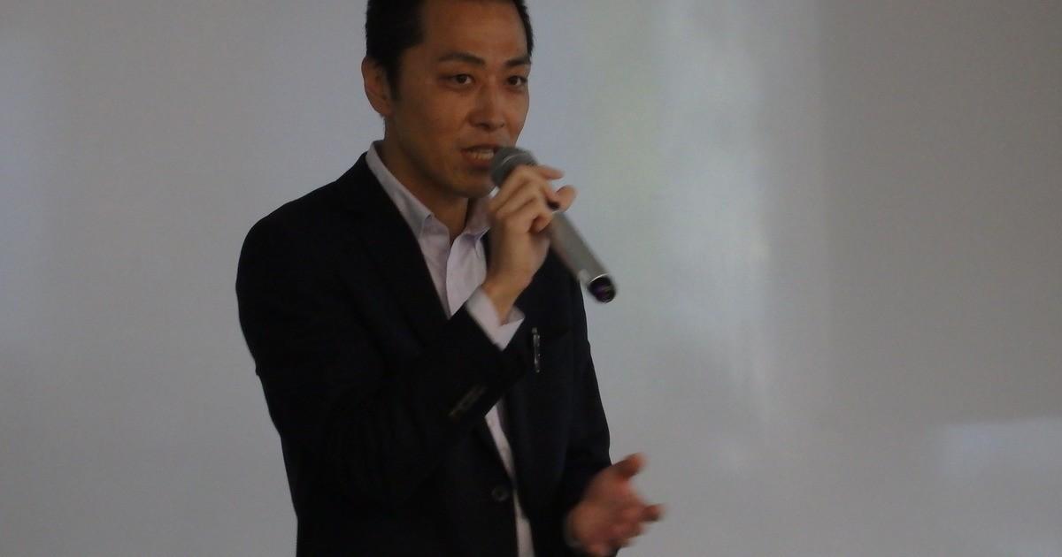 花木 裕介の教室ページの見出し画像