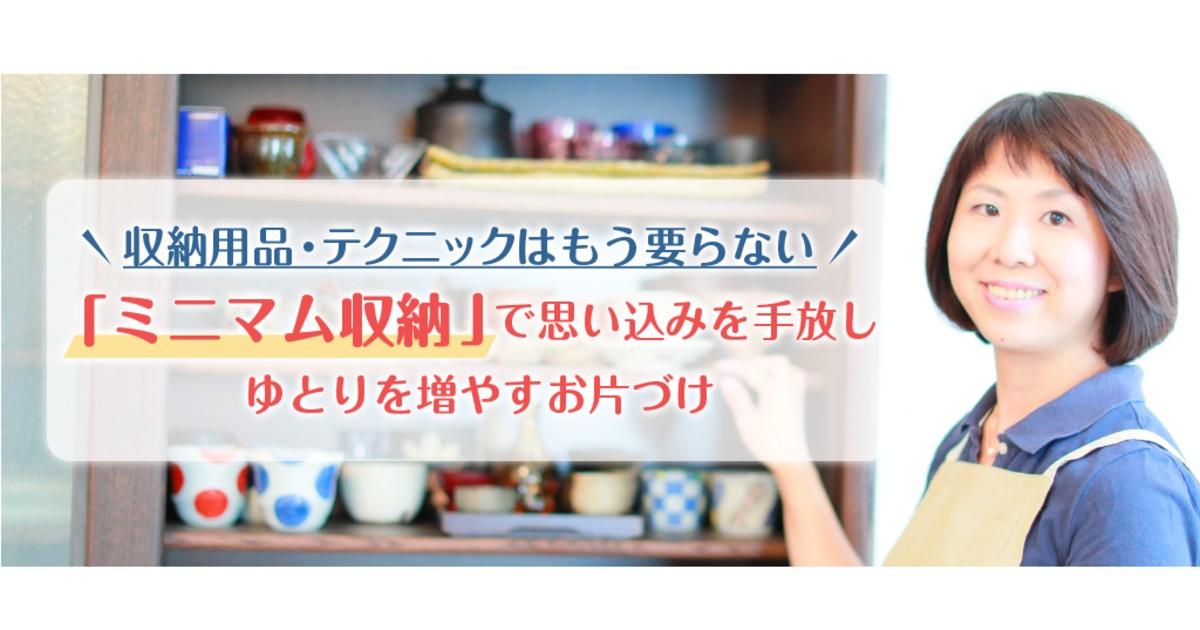 寺尾 江里子の教室ページの見出し画像