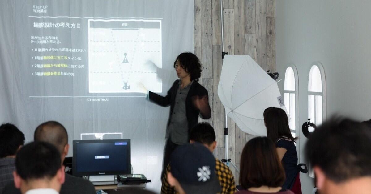 yuShi スチルカメラマンの教室ページの見出し画像