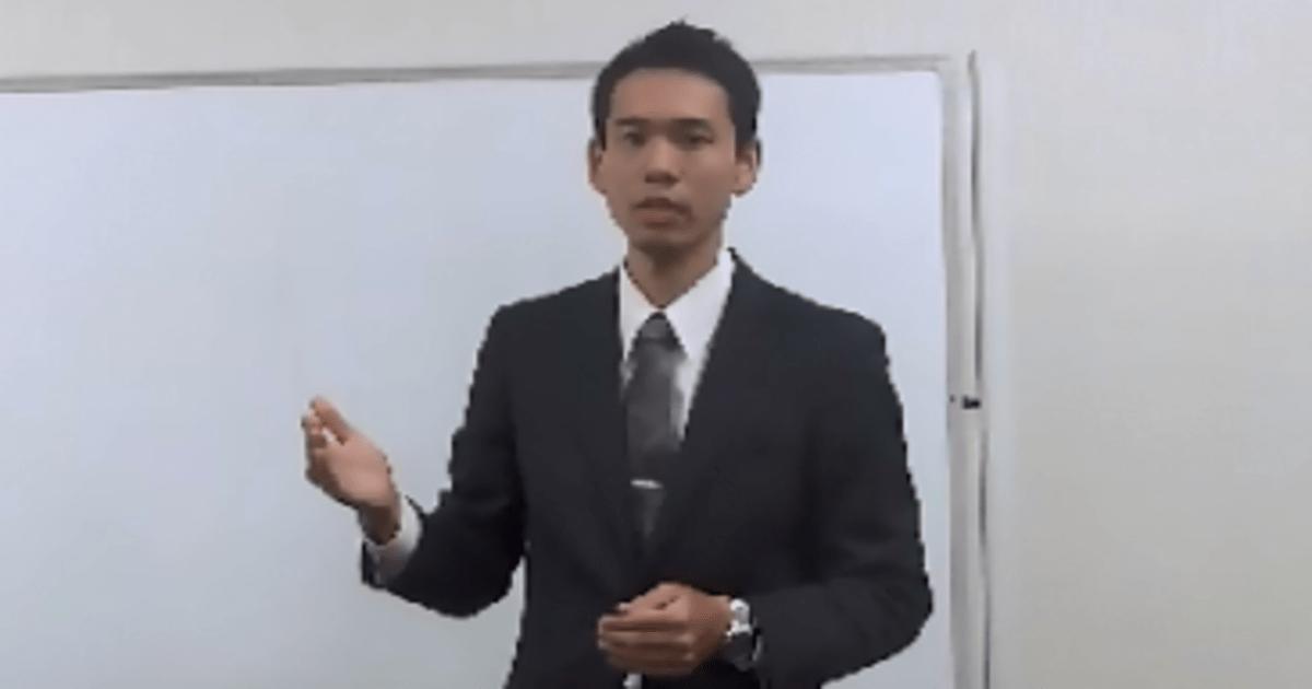 中川 裕人の教室ページの見出し画像