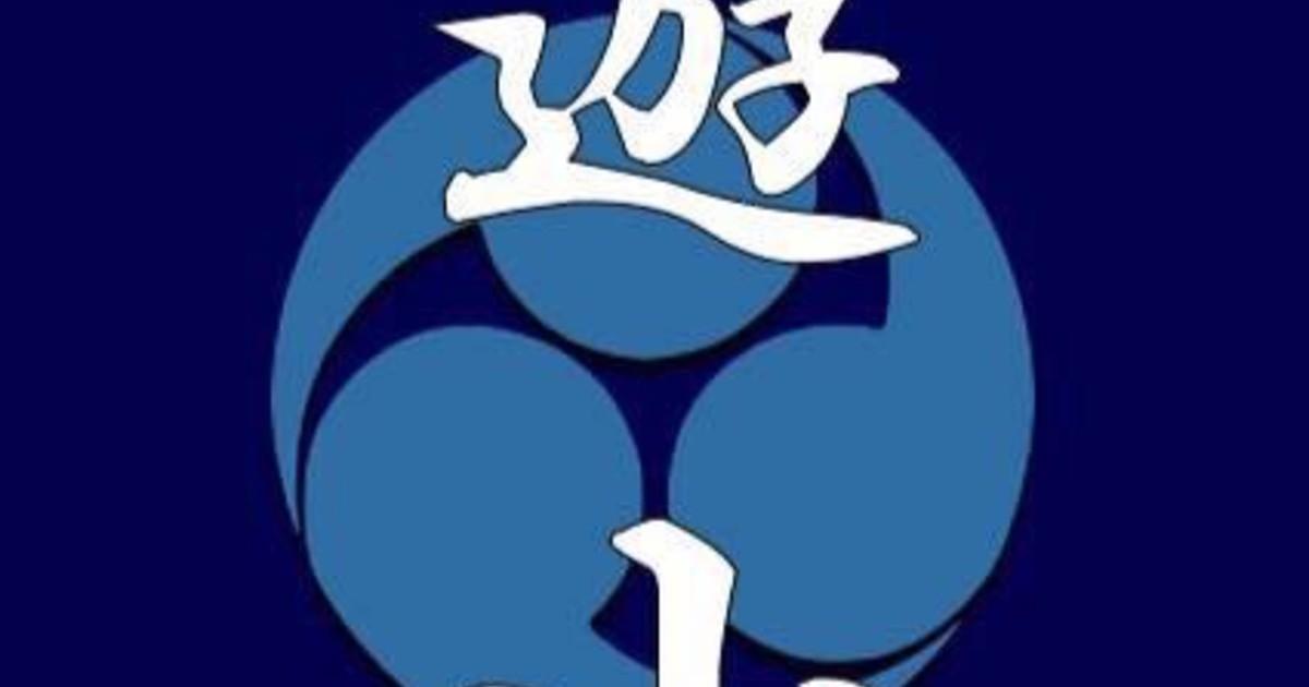 和太鼓 遊山の教室ページの見出し画像