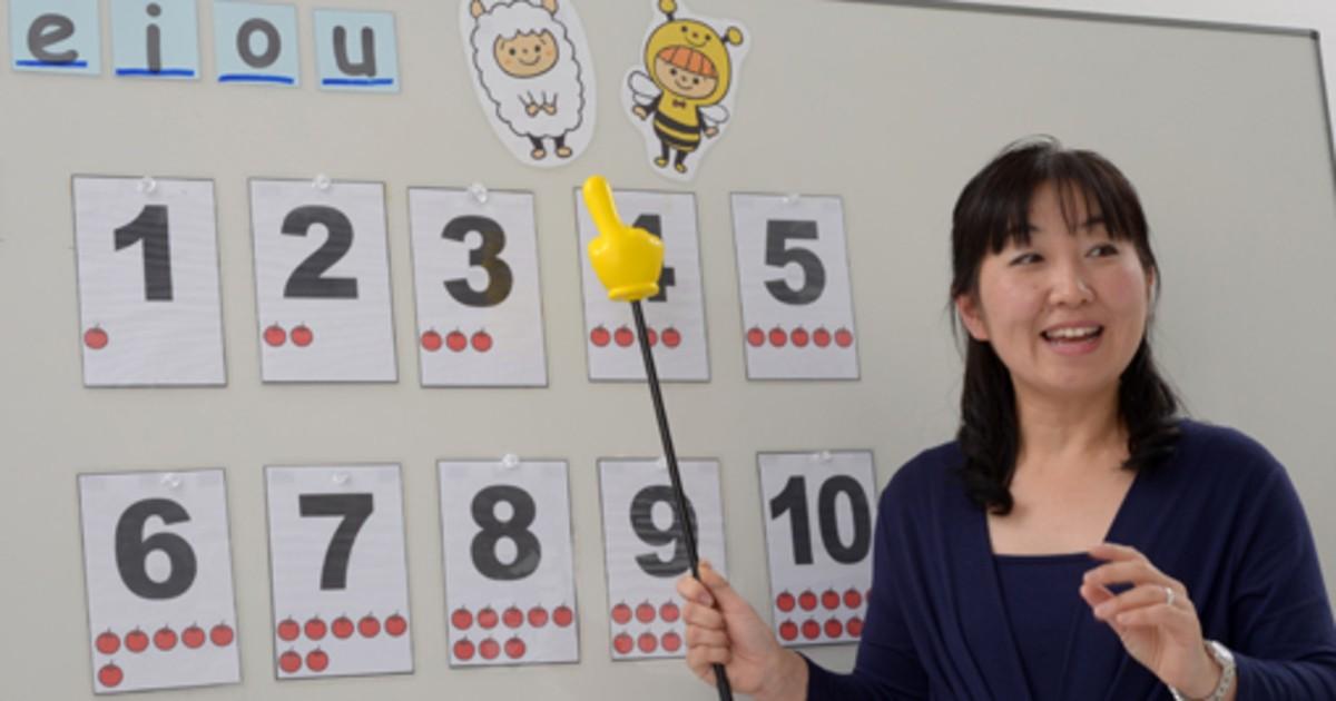 Koyama Namiの教室ページの見出し画像