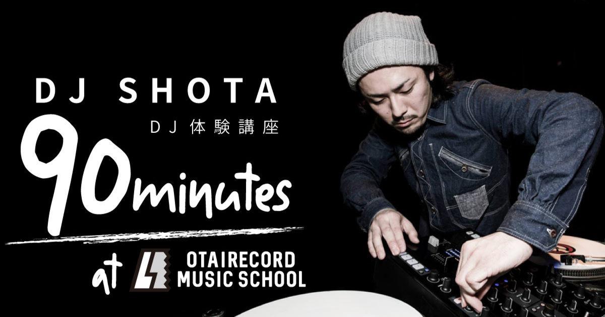 DJ SHOTAの教室ページの見出し画像