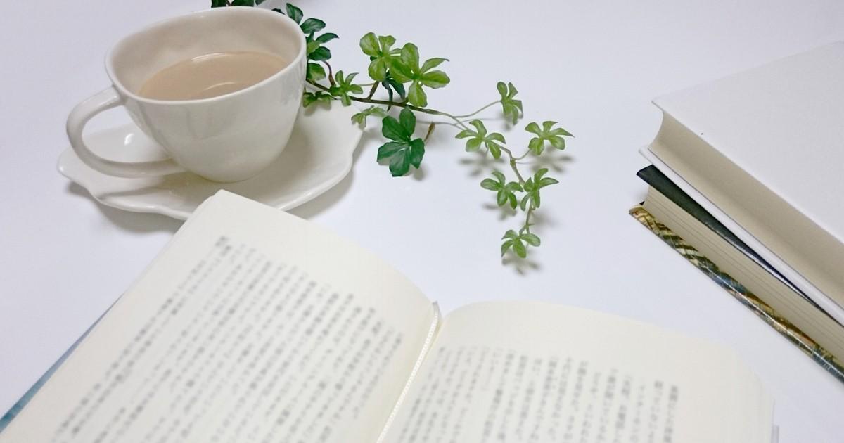坂本 柊の教室ページの見出し画像