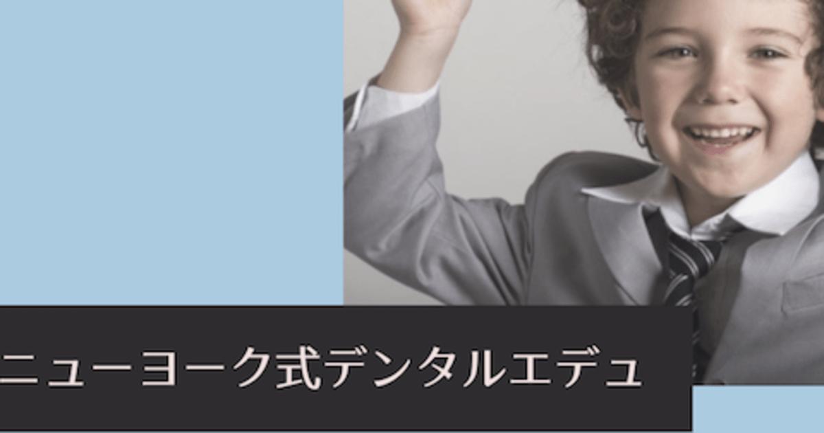 生澤 右子の教室ページの見出し画像