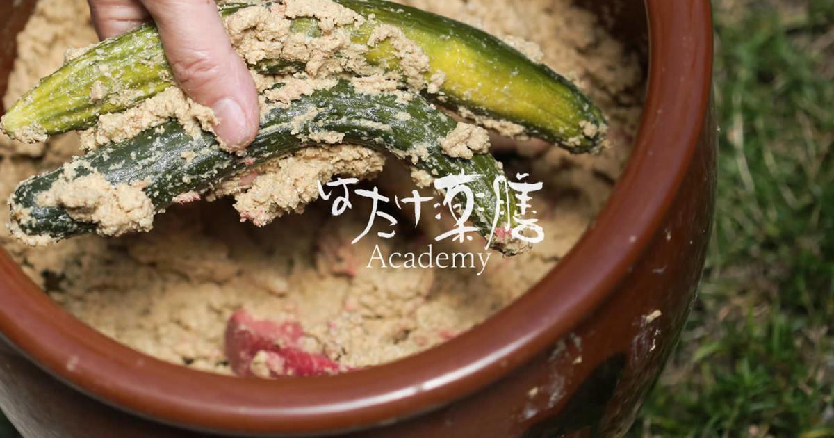 竹村 享子の教室ページの見出し画像