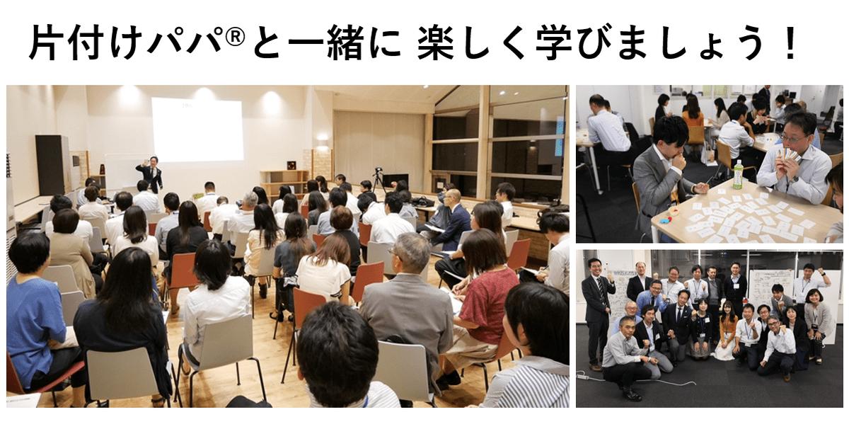 大村 信夫の教室ページの見出し画像