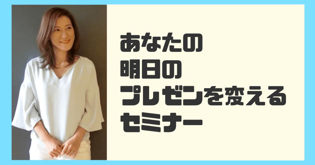 弘松 優衣の教室ページの見出し画像