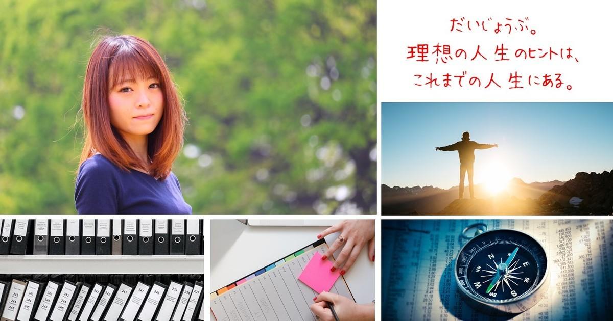 河合 優里の教室ページの見出し画像