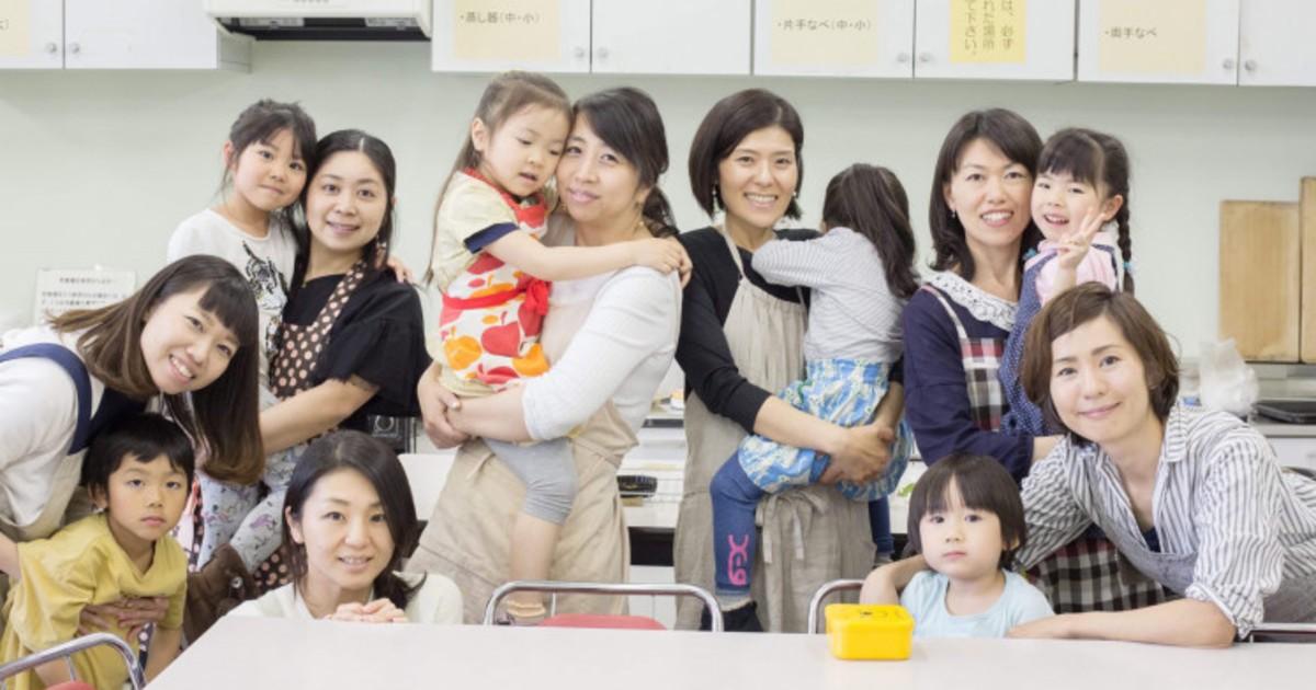 豊田 杏子の教室ページの見出し画像