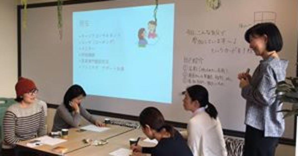 櫻木 友紀の教室ページの見出し画像