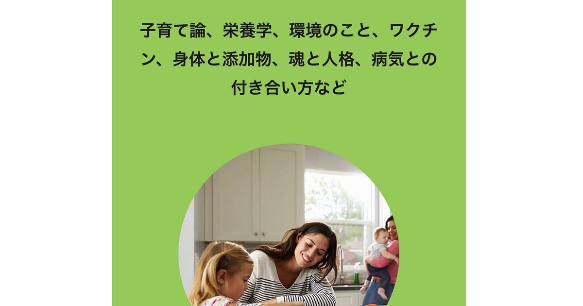 笠井 陽子の教室ページの見出し画像