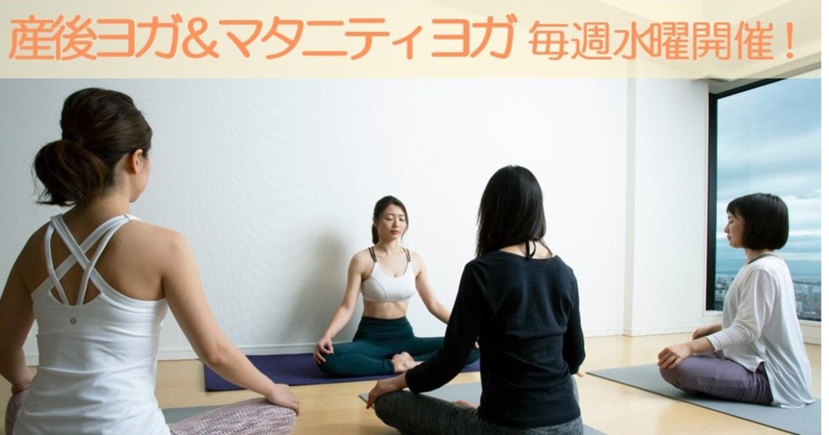 Nagashima Izumiの教室ページの見出し画像