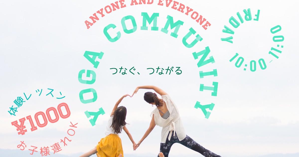 Shiota Yukiの教室ページの見出し画像